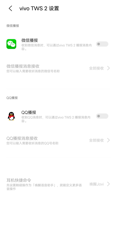 QQ图片20210521151828.jpg