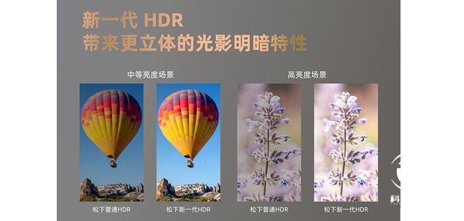 HDR图片.jpg