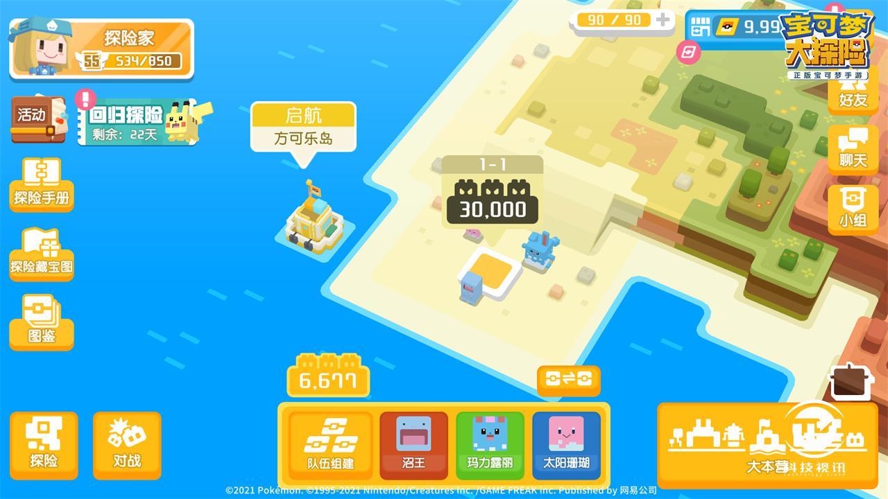 图2:全新地图 火山小岛.jpg