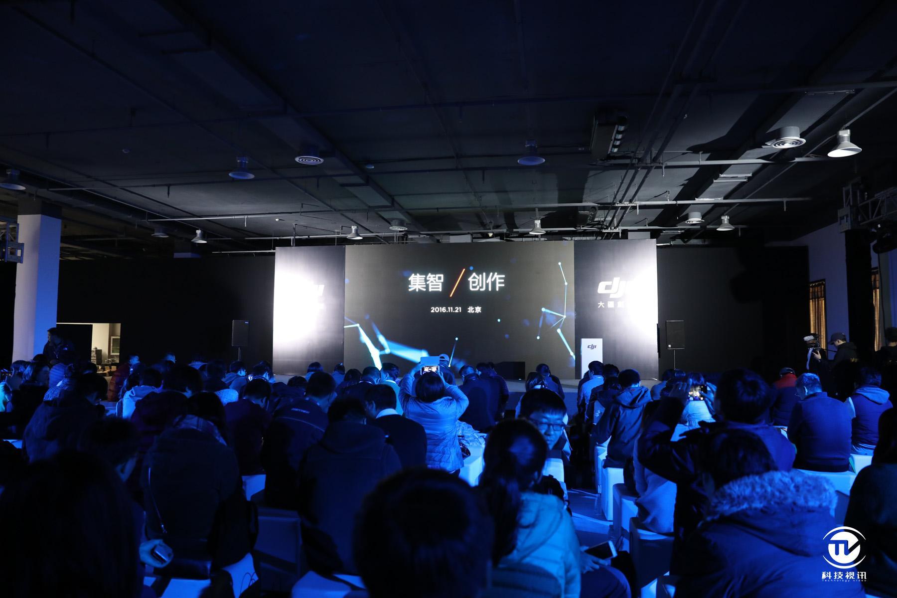 """大疆创新""""悟""""Insprie 2 和 精灵Phantom 4 Pro见面会在京举办.jpg"""